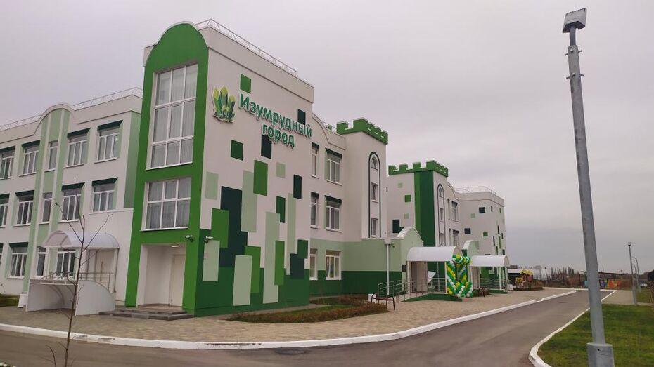 Новый детский сад с бассейном открыли в Новоусманском районе