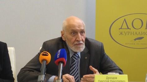 Ведущий Николай Дроздов осудил массовое уничтожение птиц в Воронежском зоопарке