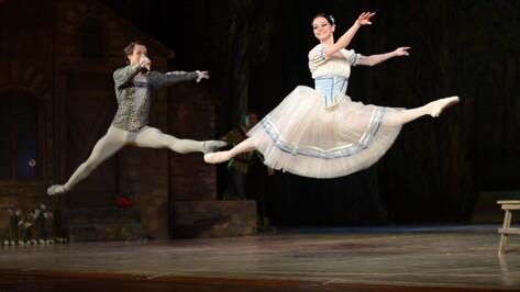 Балет «Жизель» отметил 50-летие на воронежской сцене
