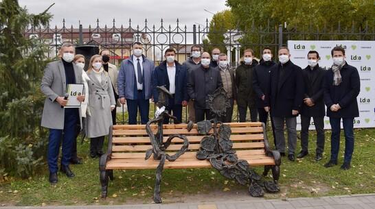 Арт-объект в виде Кукурузы и Подсолнуха установили в Павловске