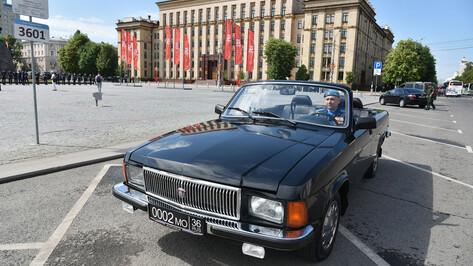 Воронежские водители просигналят в память о Победе