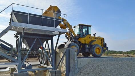 В Воронежской области открыли цех по производству сухих строительных смесей