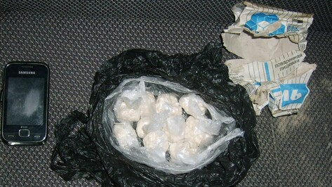 Гражданин Таджикистана продавал героин в Воронеже в пачке из-под соли