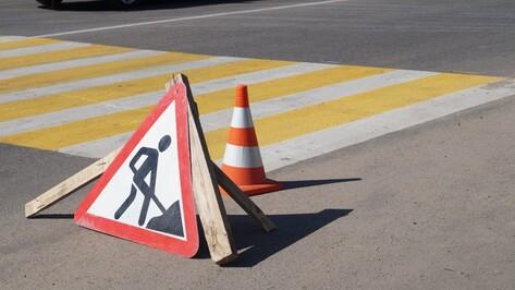 Мэрия Воронежа определила участки дорожного ремонта на 28 августа