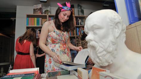 В Воронеже книжный клуб «Петровский» анонсировал прощальные события в сентябре