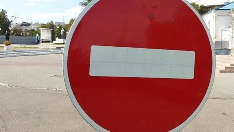 В Воронеже на 7 часов перекроют участок улицы Карла Маркса