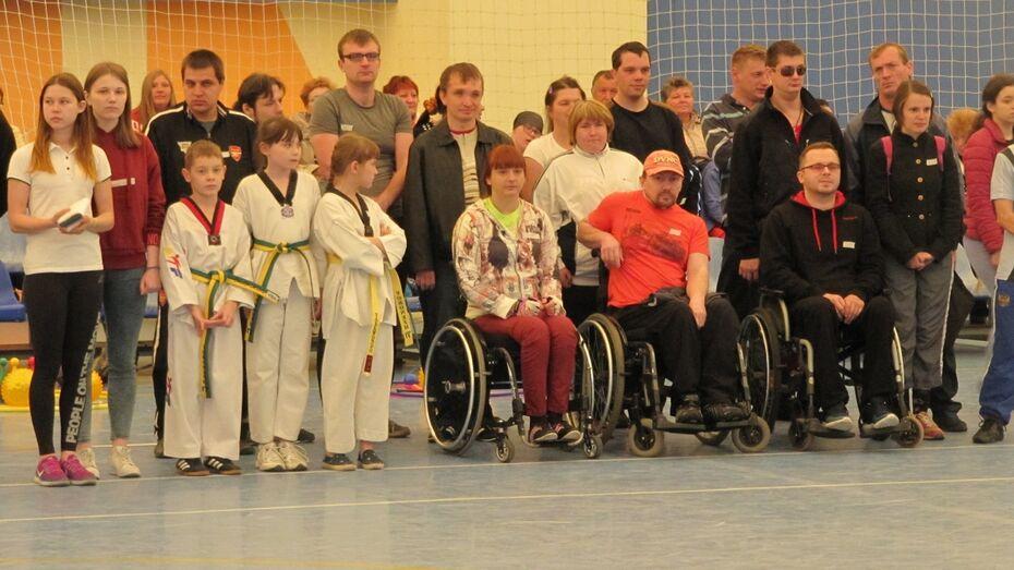 В воронежском СК «Звездный» прошел спортивный праздник для инвалидов