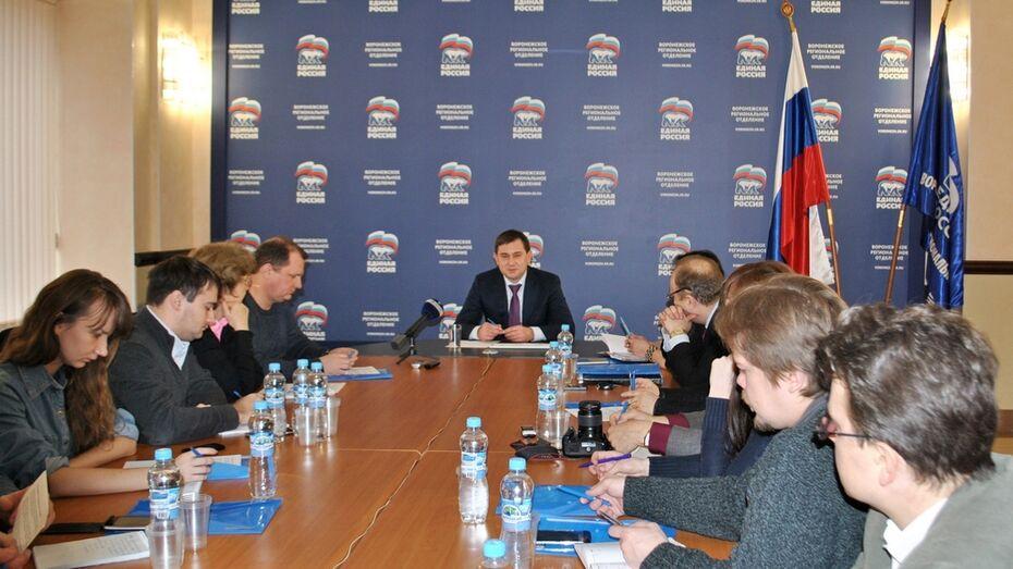 Воронежские единороссы снимут кандидатов с выборов в случае отказа от дебатов