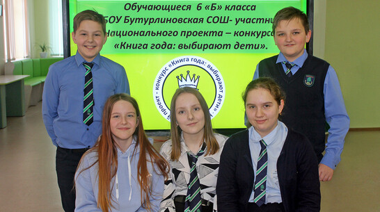 Бутурлиновские школьники стали критиками современной детской литературы книжного нацпроекта
