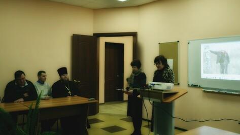 В Верхнемамонском духовном центре прошел вечер памяти поэта Александра Яньшина