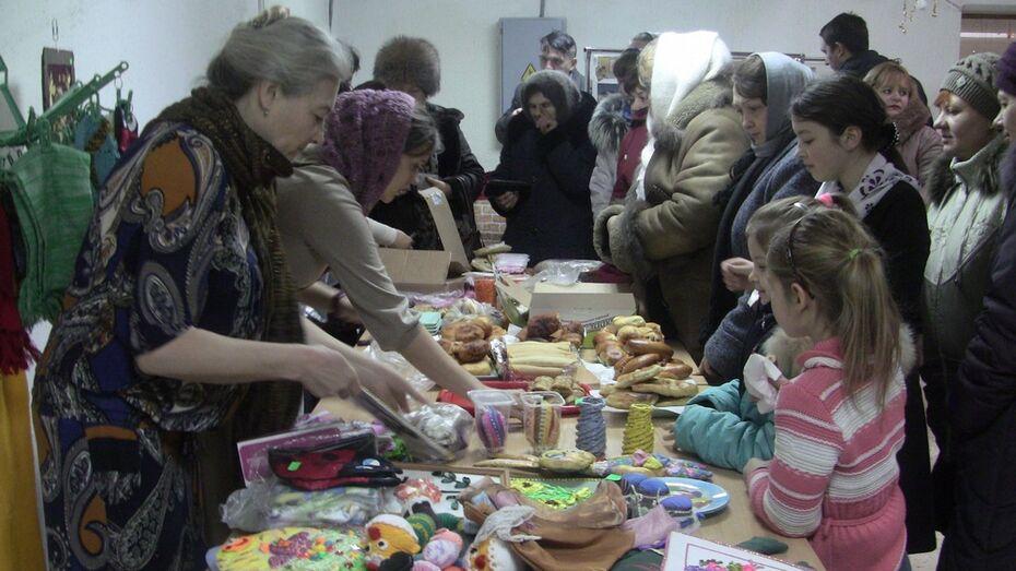 В Богучаре собрали 6300 рублей на благотворительной ярмарке