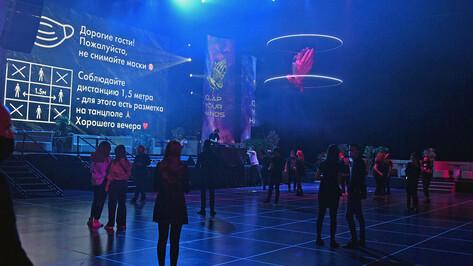 Воронежский Event Hall избежал наказания за техно-вечеринку в пандемию