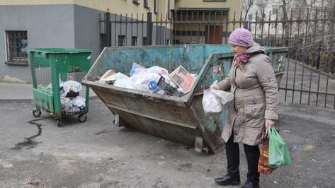 Жителям дома в Воронеже сделали перерасчет коммуналки