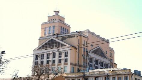 Воронежцы сядут на «Скамью семи пядей»