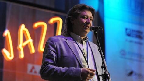 Александр Лукинов о «Джазовой провинции» в Воронеже: «В СНГ тоже есть джаз»