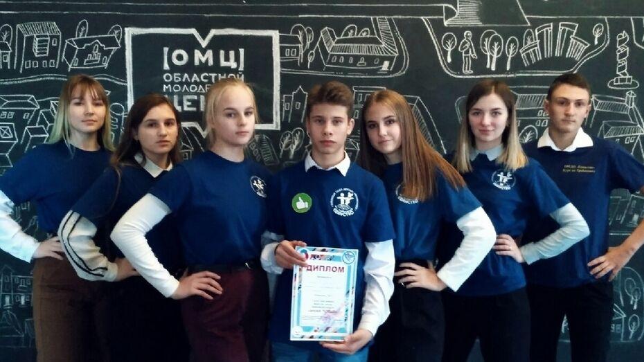 Грибановцы заняли 2 место в областном конкурсе лидерских команд «Время первых»