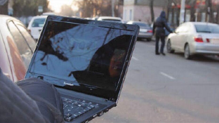 Воронежец угонял отечественные авто с помощью сканера сигнализации