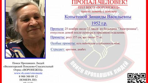 В Воронеже после осмотра в больнице «Электроника» пропала 66-летняя бабушка