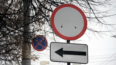 Улицу в Левобережном районе Воронежа перекроют на 12 часов