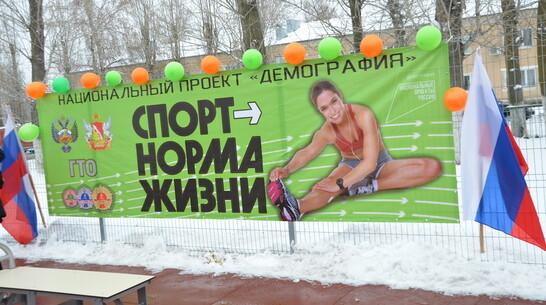 Первую площадку для сдачи норм ГТО открыли в Павловске