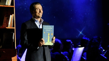 Сергей Безруков показал моноспектакль «Маленький принц» на воронежском фестивале «Маршак»