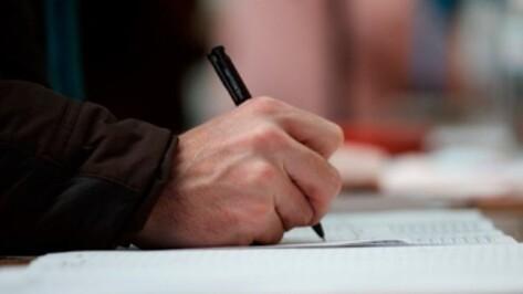 Прокуратура уличила воронежскую УК в подделке документа