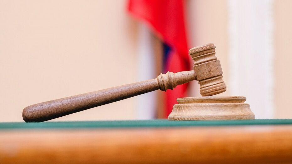 В Семилукском районе мужчину осудили на 2,5 года за убийство по неосторожности
