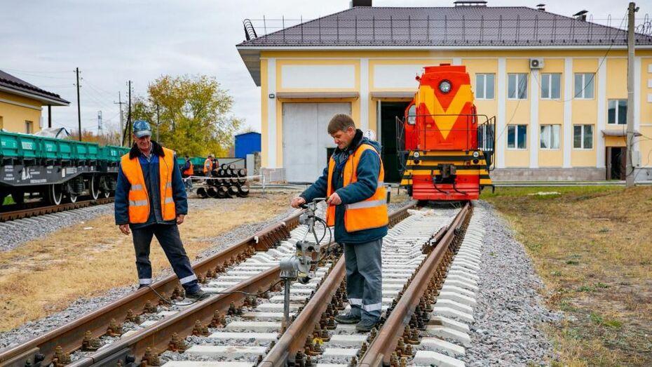 Нововоронежская АЭС завершила модернизацию подъездных железнодорожных путей