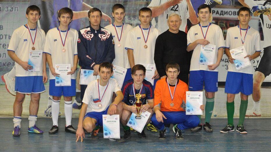 Репьевские школьники стали бронзовыми призерами областных соревнований по футболу