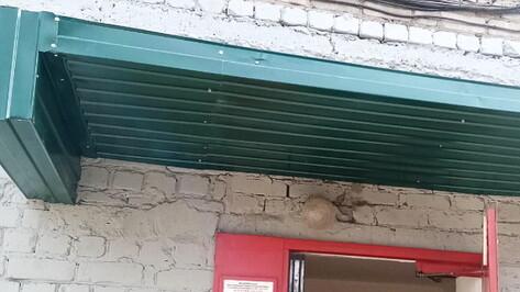 Опасный козырек подъезда воронежской пятиэтажки починили после вмешательства ГЖИ