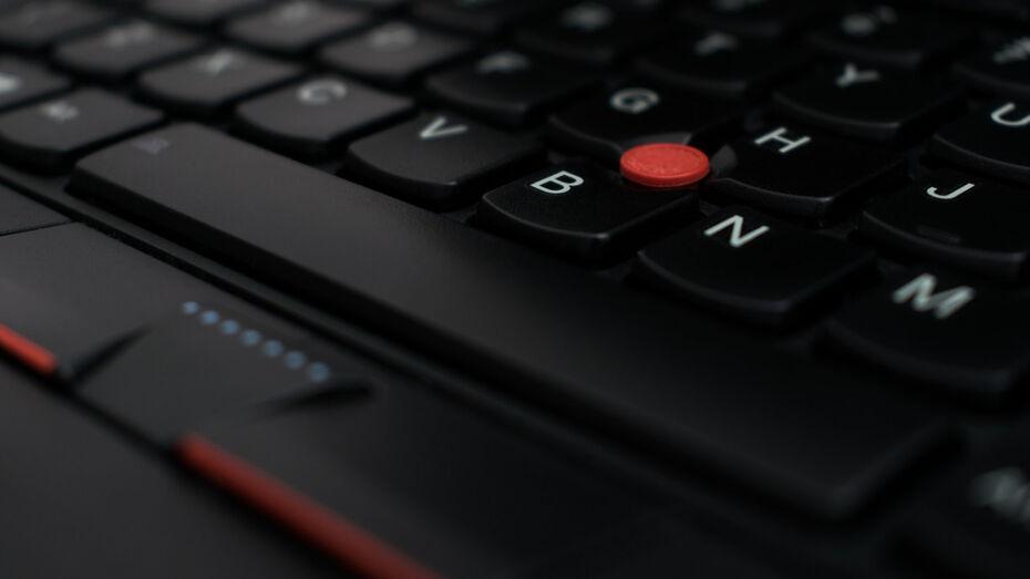 Воронежскому бизнесу представят новые корпоративные ноутбуки Lenovo ThinkBook