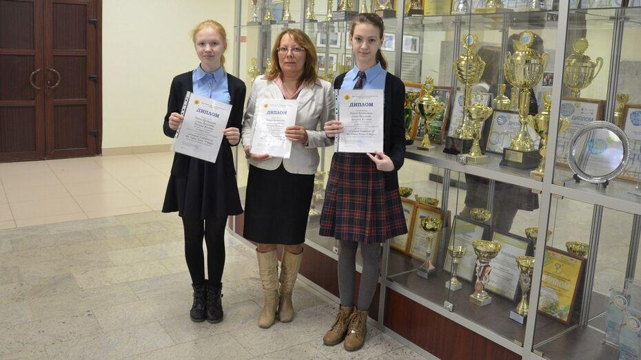 Репьевские школьники победили на конкурсе «Культурные традиции нашего края»