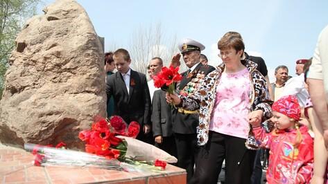В Острогожском районе установили памятник ветеранам боевых действий в горячих точках