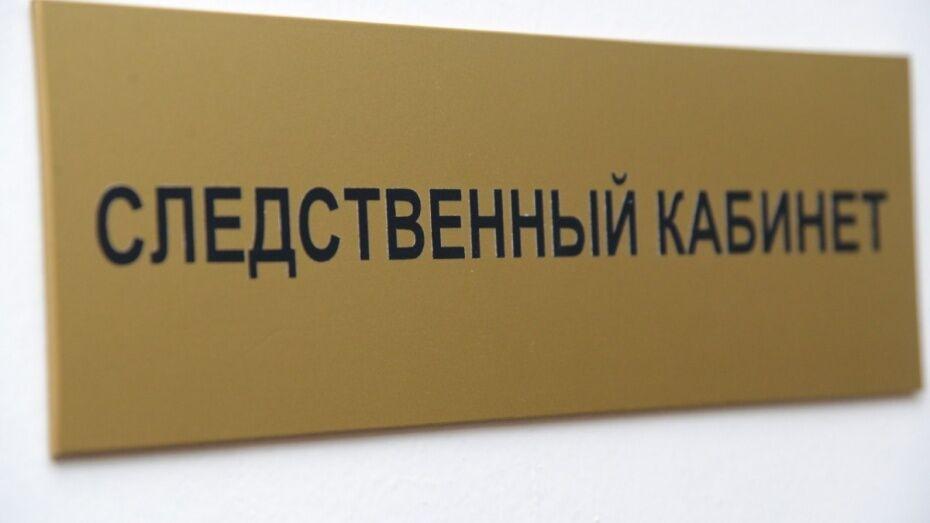 В Воронежской области главу Хохольского района взяли под стражу