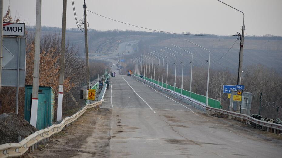 В Верхнем Мамоне после капремонта открыли мост через реку Дон