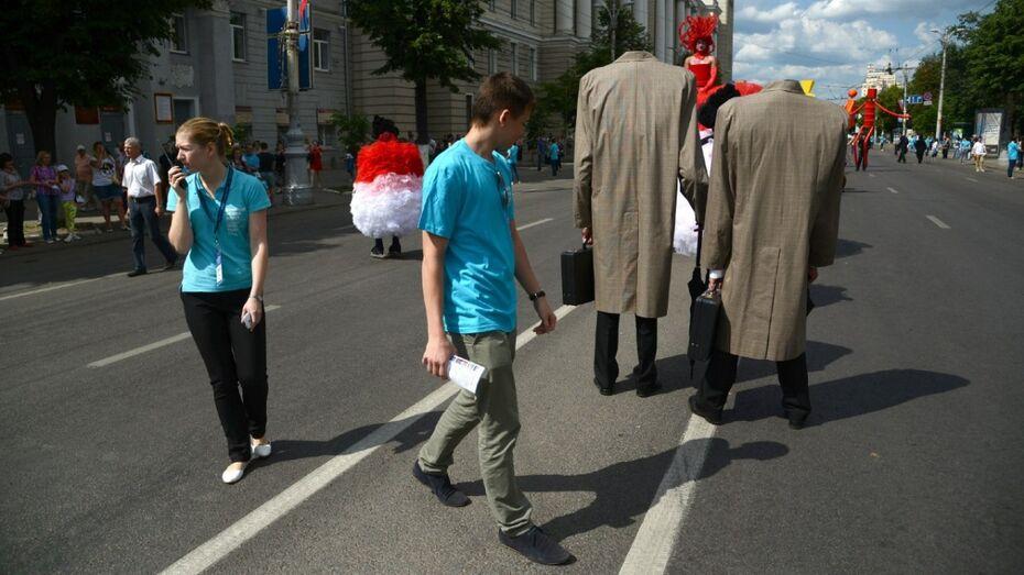 Платоновский фестиваль объявил набор волонтеров в Воронеже