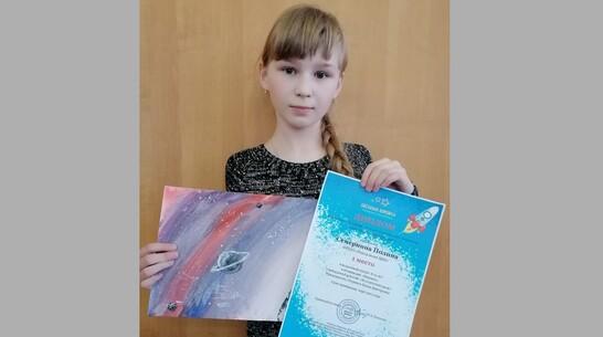 Подгоренские школьницы победили во всероссийском творческом конкурсе