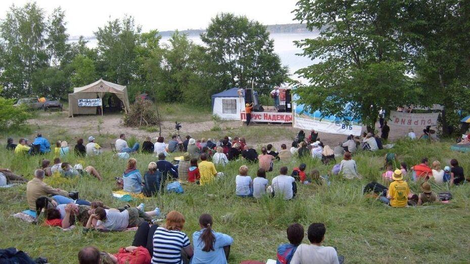 Фестиваль авторской песни «Парус надежды» начнется в Воронеже 16 июня