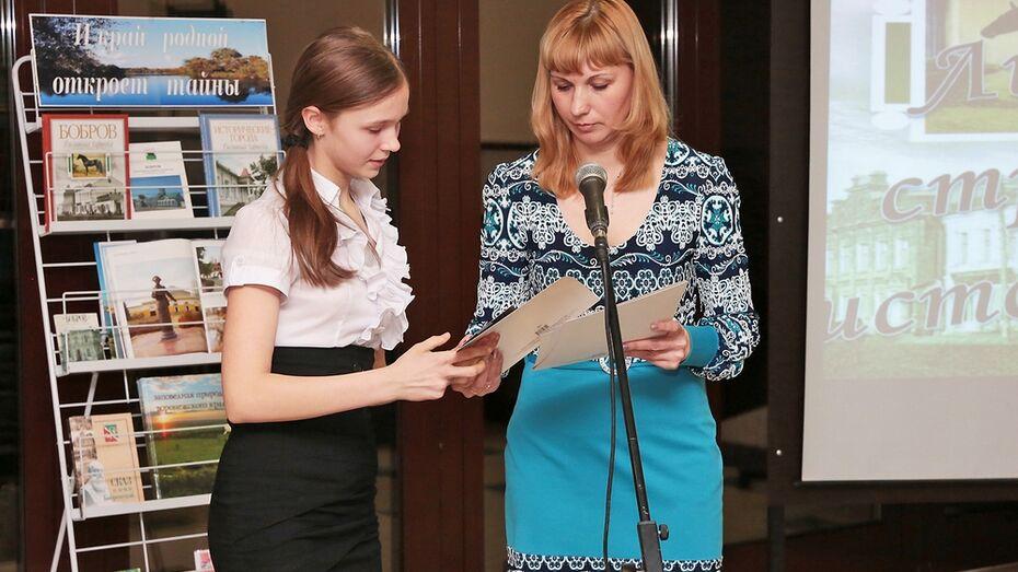 В Бобровском районе подвели итоги краеведческого марафона «Путешествие во времени»