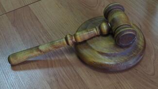 Жителя Воронежской области осудили за смерть женщины из-за забытой на огне кастрюли