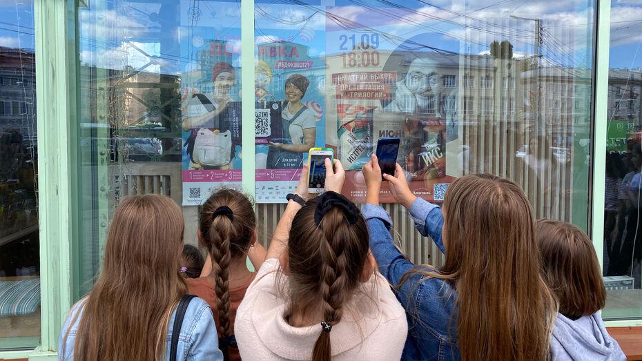 «Театральная доставка» от Сергея Безрукова. Что ждет воронежских детей на уличном квесте