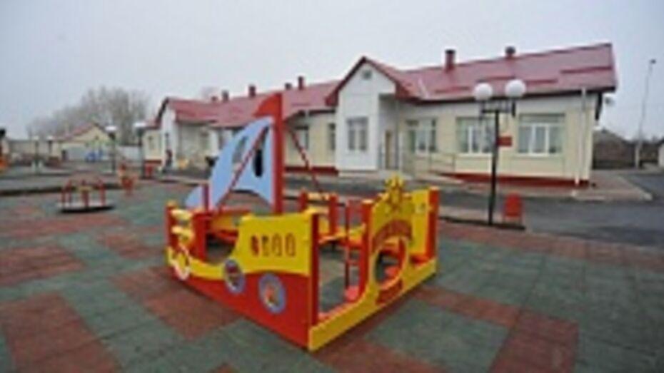 В Аннинском районе открылся новый детский сад