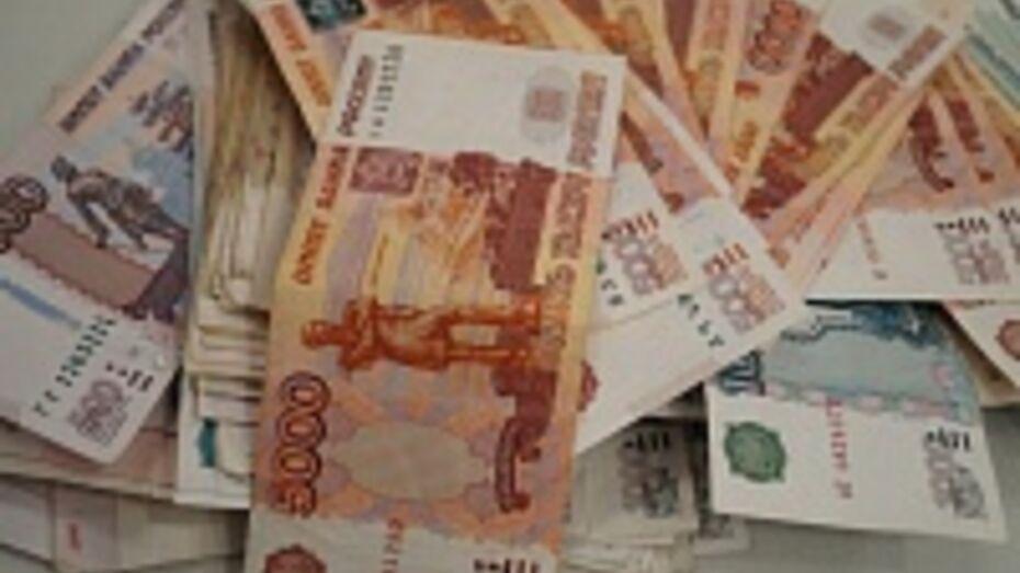 Фальшивомонетчика из Воронежской области задержали в Ярославле