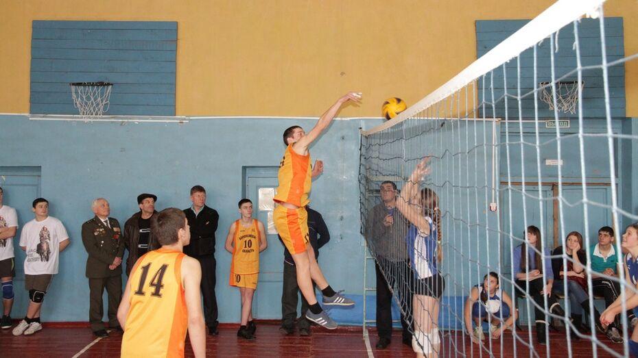 Богучарцы почтили память земляка-афганца волейбольным турниром