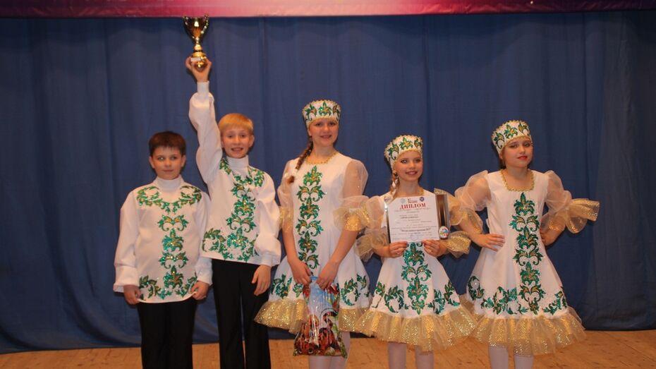 Лискинские танцоры  привезли с международного конкурса 9 медалей