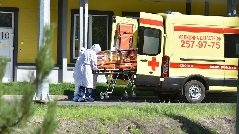 Более 190 человек заболели коронавирусом в Воронежской области