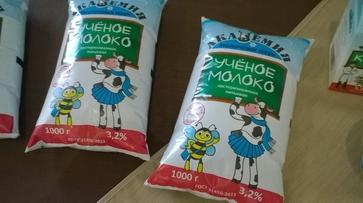 Новый молочный завод в Воронежской области запустят в марте 2016 года