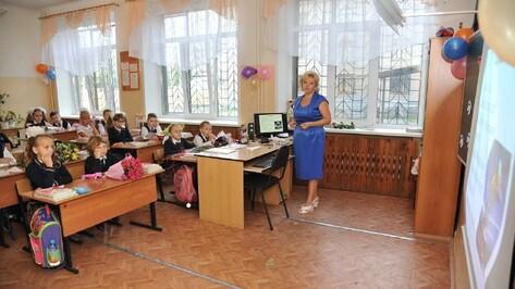 Губернатор и спикер облдумы поздравили воронежских учителей