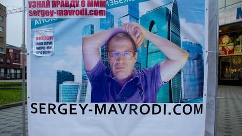 Власти Воронежа насчитали более 2 тыс незаконных рекламных щитов