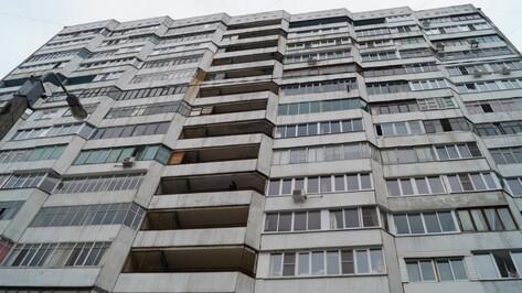 Приватизацию жилья продлили до марта 2017 года